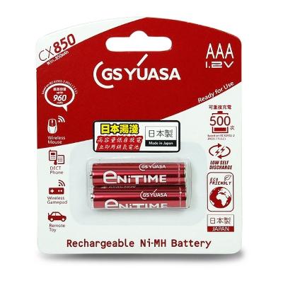 【純米小舖】GS Yuasa 日本湯淺 大容量低自放電 鎳氫充電電池 960mAh (4號 2入)