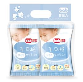 【悅兒樂婦幼用品舘】bab培寶 手口臉用嬰兒柔濕巾8抽8入