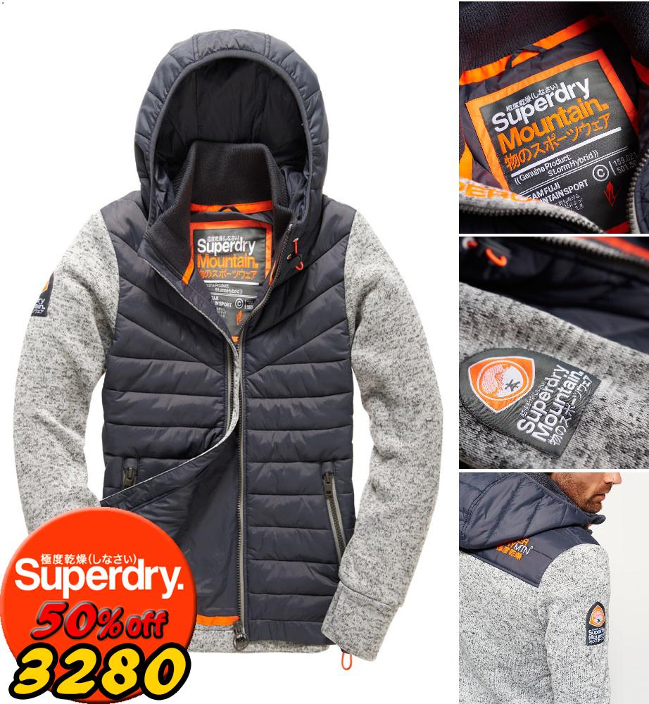 【男款】Superdry 歲末出清極度乾燥 2016最新款 Storm Hybrid拉鍊連帽外套 羽絨 背心 針織 外套 防風 灰砂礫