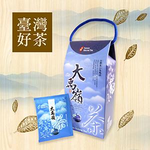【臺灣好茶】大禹嶺高山茶禮盒組/30入裝-單盒入