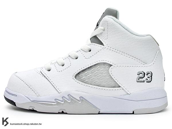 海外入荷 台灣未發售 2015 NIKE JORDAN 5 V RETRO TD BT WHITE METALLIC SILVER 幼童鞋 BABY 鞋 白銀 AJ 五代 皮革 AIR (440890-130) !