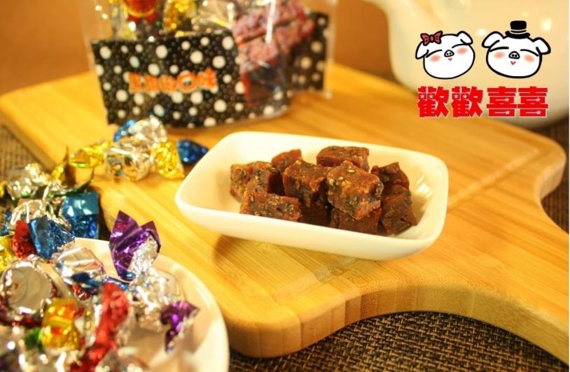 豬肉乾 歡歡喜喜 豬肉骰子糖 黑胡椒120gX3包(大三元)
