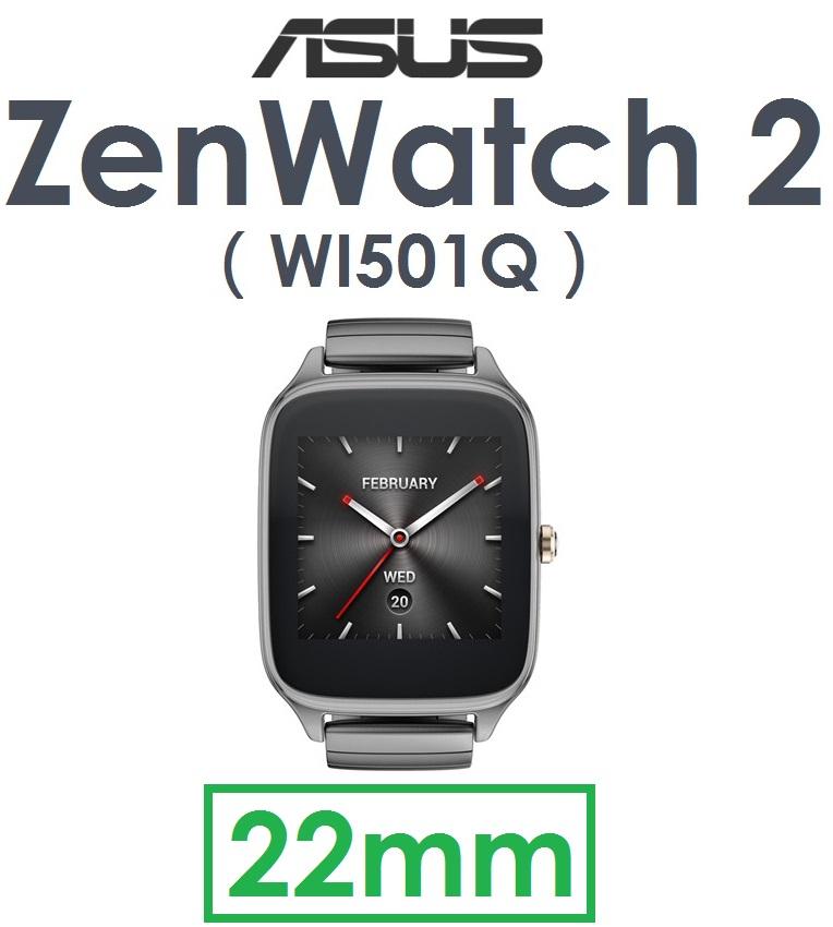 【原廠盒裝】華碩 ASUS ZenWatch 2(WI501Q)22mm (大錶)智慧型手錶 手環(運費已含)ZenWatch2 IP67防水 黑+深藍 - 金屬錶帶