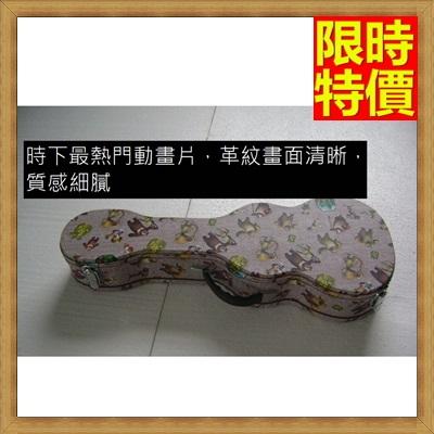 烏克麗麗盒 ukulele琴箱硬盒配件-21/23吋熱門動畫熊出沒手提背包保護箱琴盒69y46【獨家進口】【米蘭精品】