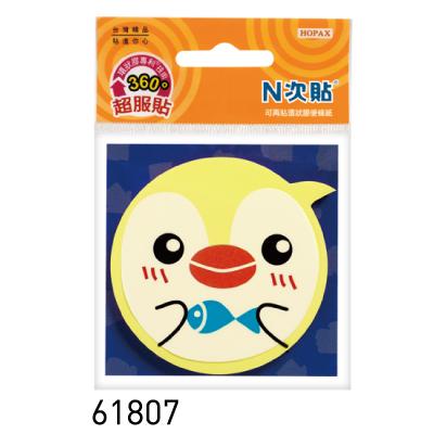 【N次貼 便條紙】N次貼 61807環狀膠可再貼便條紙-企鵝(黃)