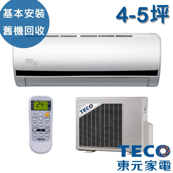 [TECO東元] 4-5坪 高能效一對一變頻分離式冷氣(MS-BV22IH/MA-BV22IH)