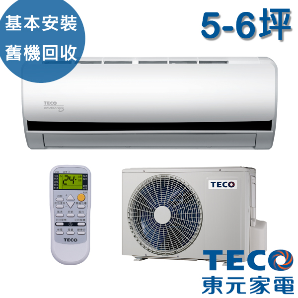 [TECO東元] 5-6坪 高能效一對一變頻分離式冷氣(MS-BV28IC/MA-BV28IC)