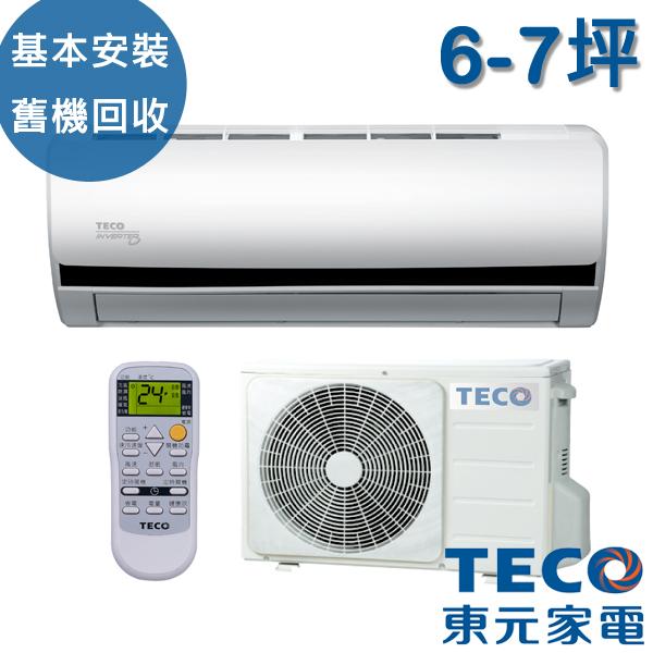 [TECO東元] 6-7坪 高能效一對一變頻分離式冷氣(MS-BV36IH/MA-BV36IH)