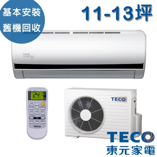 [TECO東元] 11-13坪 高能效一對一變頻分離式冷氣(MS-BV63IC/MA-BV63IC)