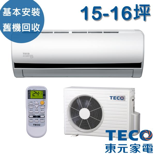 [TECO東元] 15-16坪 高能效一對一變頻分離式冷氣(MS-BV80IC/MA-BV80IC)