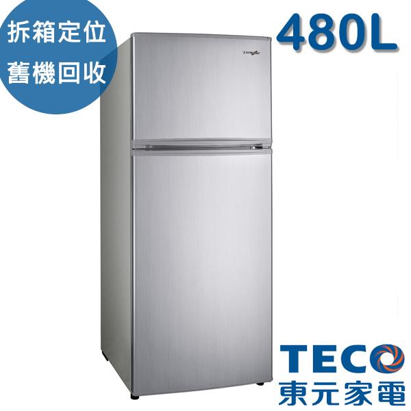 [TECO東元]480公升新能耗1級變頻雙門冰箱(R4871XLS)晶鑽銀