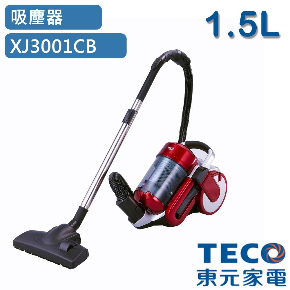 [TECO東元]1.5L集塵槽渦流炫風式吸塵器(XJ3001CB)