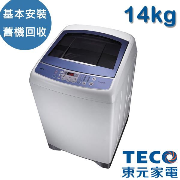 [TECO東元]14kg變頻洗衣機(W1491XW)