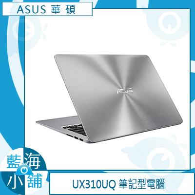 ASUS 華碩 ZenBook UX310UQ 灰13.3吋  筆記型電腦