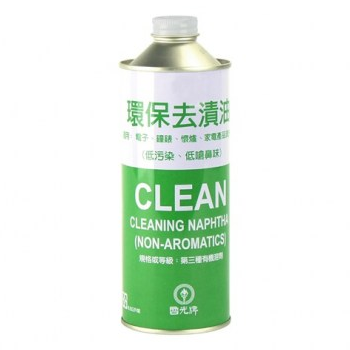 國光牌 環保去漬油 ( 500ml ) 大掃除 除舊布新 清潔 環境清潔