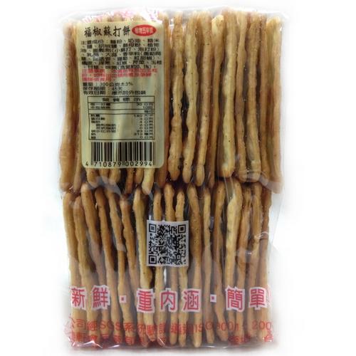 福義軒 福椒蘇打餅300g