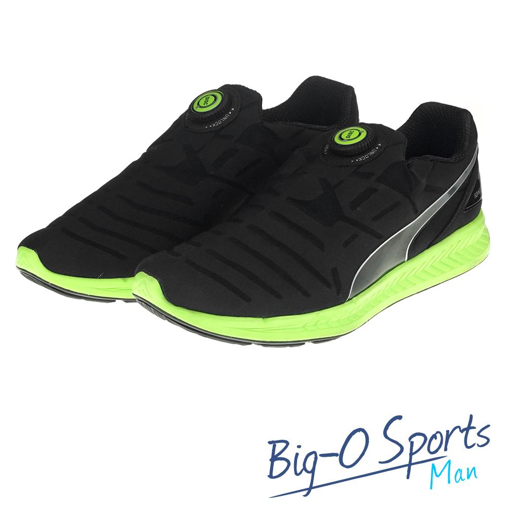 PUMA 彪馬 IGNITE DISC  專業慢跑鞋 男 18861603 Big-O Sports