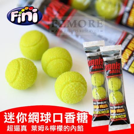 西班牙 Fini Tennis 網球口香糖 20g 檸檬口味 Lemon&Lime 口香糖【N101609】