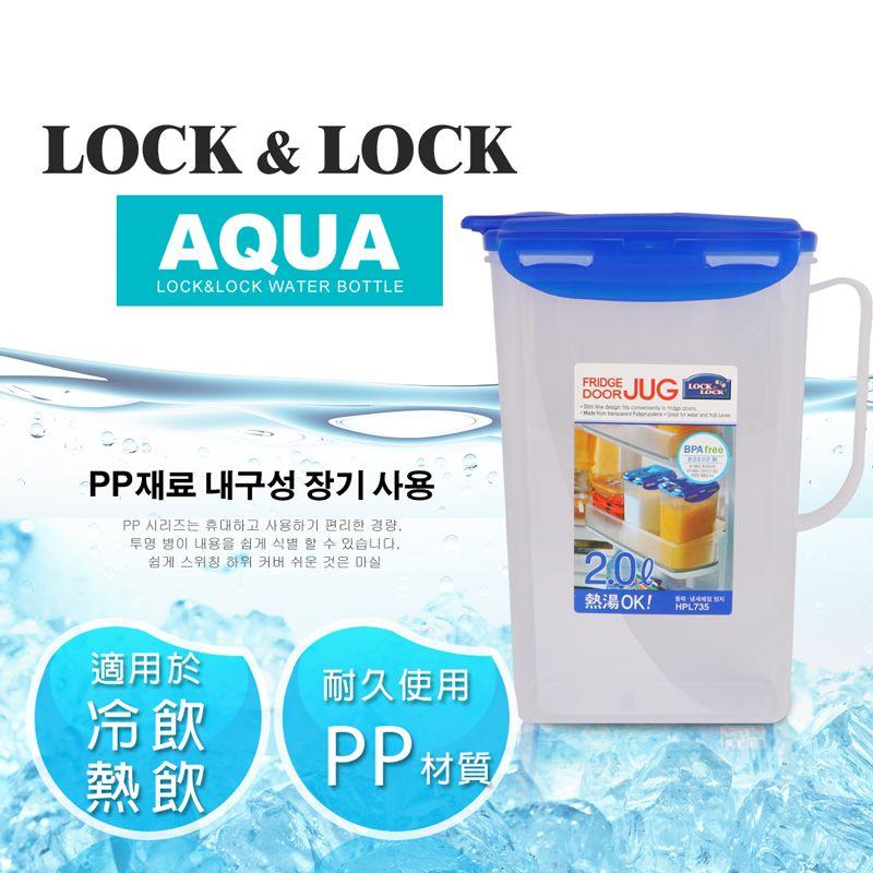 【樂扣樂扣】PP家庭多功能水壺/2.0L