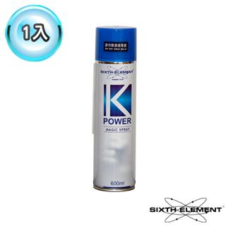 第六元素 K-POWER 潔力噴神奇噴劑(單入)