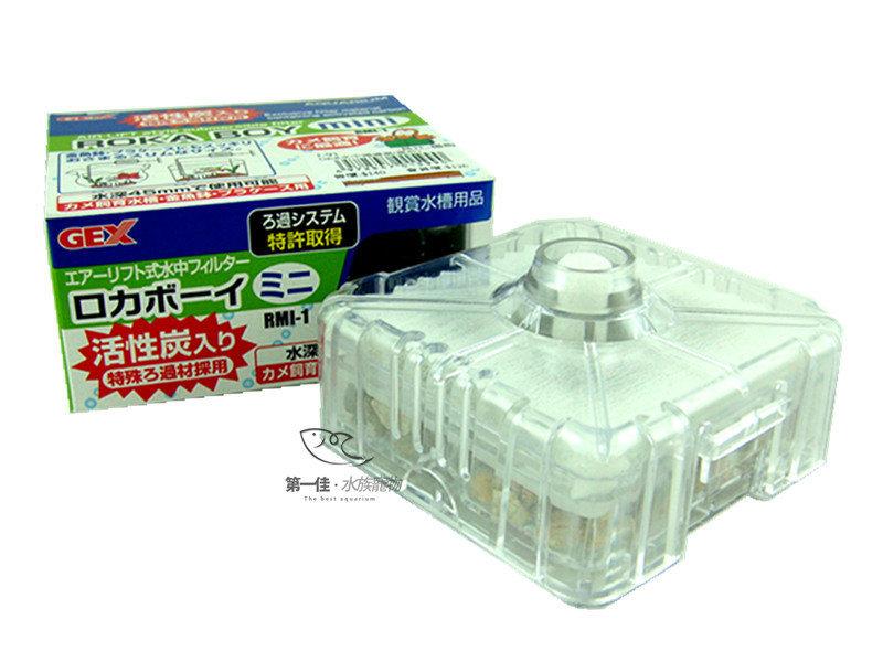 [第一佳 水族寵物] 日本五味GEX 三重水中過濾器水妖精 [MINI]淺缸、蠑螈、烏龜、兩棲缸適用