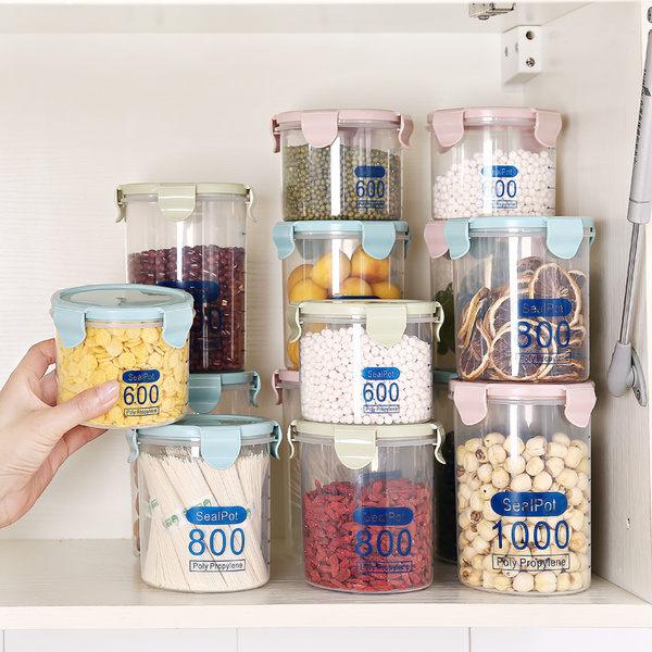PS Mall 搭扣式透明塑膠密封罐奶粉罐食品罐子【J2013】