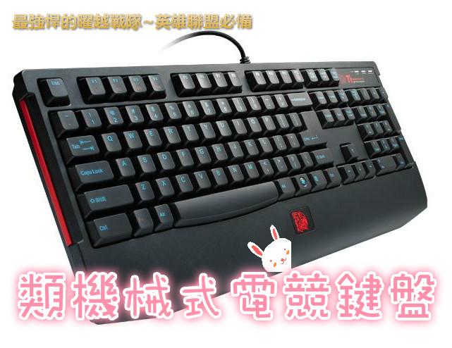 ❤含發票❤Tt 曜越電競鍵盤❤速戰傭兵類機械式鍵盤❤LOL 英雄聯盟歡迎搭配鍵盤滑鼠耳機麥克風一起買