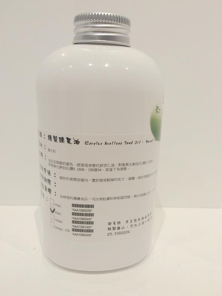 【都易特】榛果油 500/ 1000/ 2000/ 5000 ml 分裝 進口 精製 皂用 手工皂 基礎油 原料