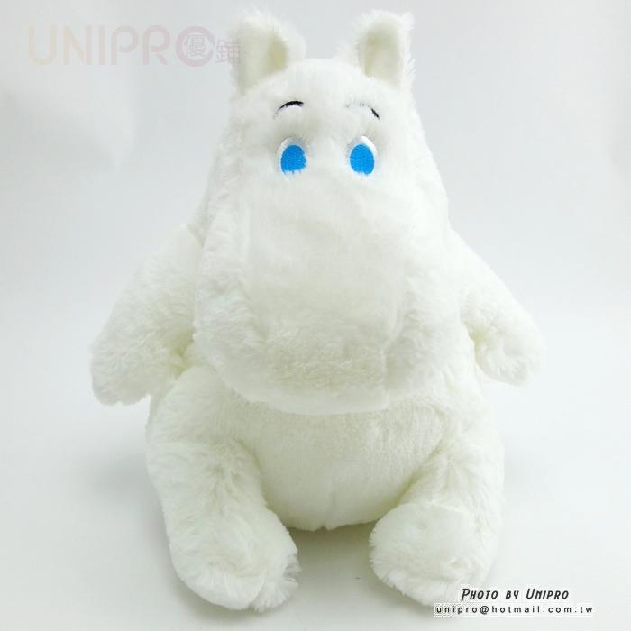 【UNIPRO】慕敏家族 MOOMIN 嚕嚕咪 慕敏 坐姿 絨毛玩偶 娃娃 超柔細 禮物 正版授權 魯魯米