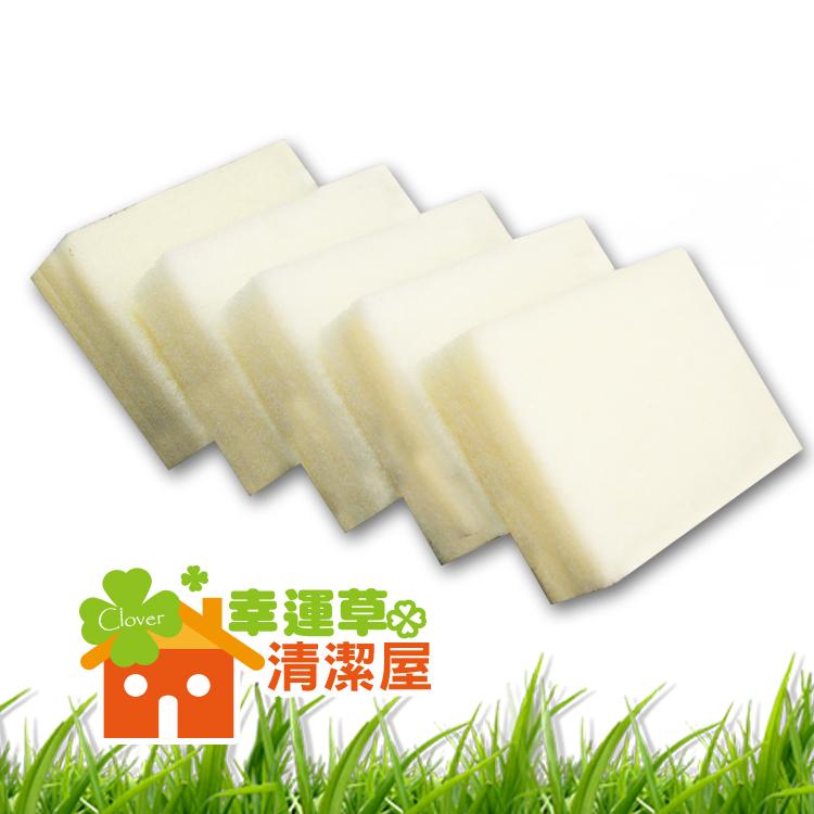 [幸運草清潔屋]Bovoas-專業用白色菜瓜布(5片裝)/12*8.5cm/質地細緻, 不傷高級衛浴設備及碗盤.廚具