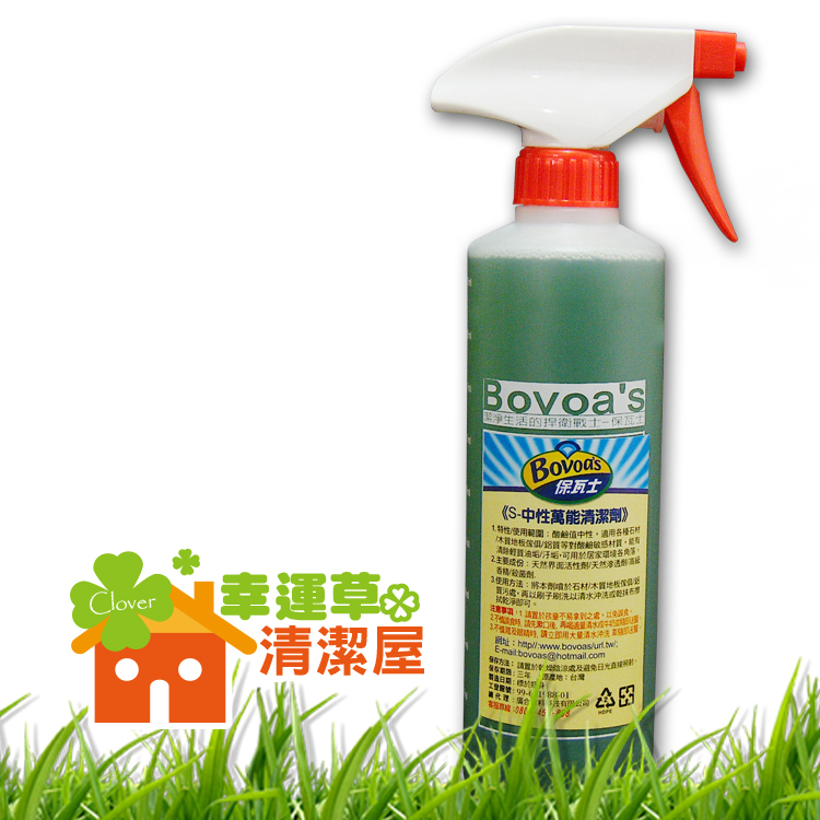 [幸運草清潔屋]Bovoas木質地板,大理石及各種石材地板專用/中性萬能清潔劑【容量:500cc含噴頭】/PH值7.0/您家的大理石地板是如何清潔呢?