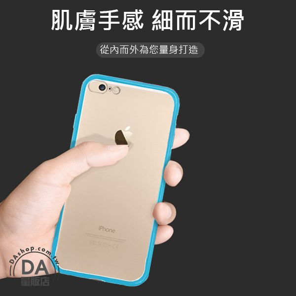 《DA量販店》馬卡龍 iPhone 7 plus 手機殼 手機套 果凍套 TPU 軟殼 透明藍(80-2777)