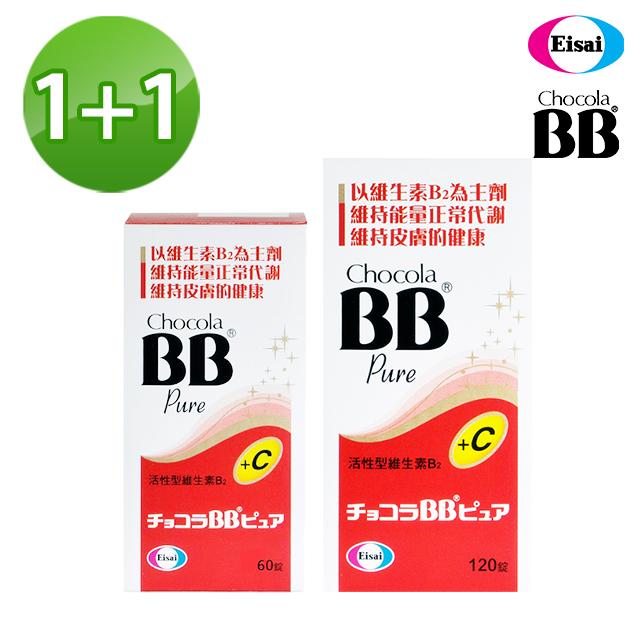 [Eisai-日本衛采]俏正美Chocola BB Pure 60錠+120錠×各1瓶 衛采授權台灣網路總代理