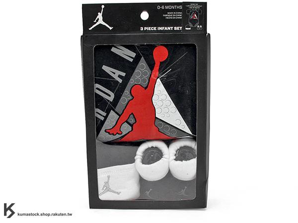 kumastock 特別入荷 0-6 個月嬰兒專用 NIKE AIR JORDAN 3 PIECE INFANT SET 三件組 黑紅 飛人 喬丹 嬰兒服 包屁衣 嬰兒帽 嬰兒襪 最佳滿月禮 AJ (IGSPJ0673) !