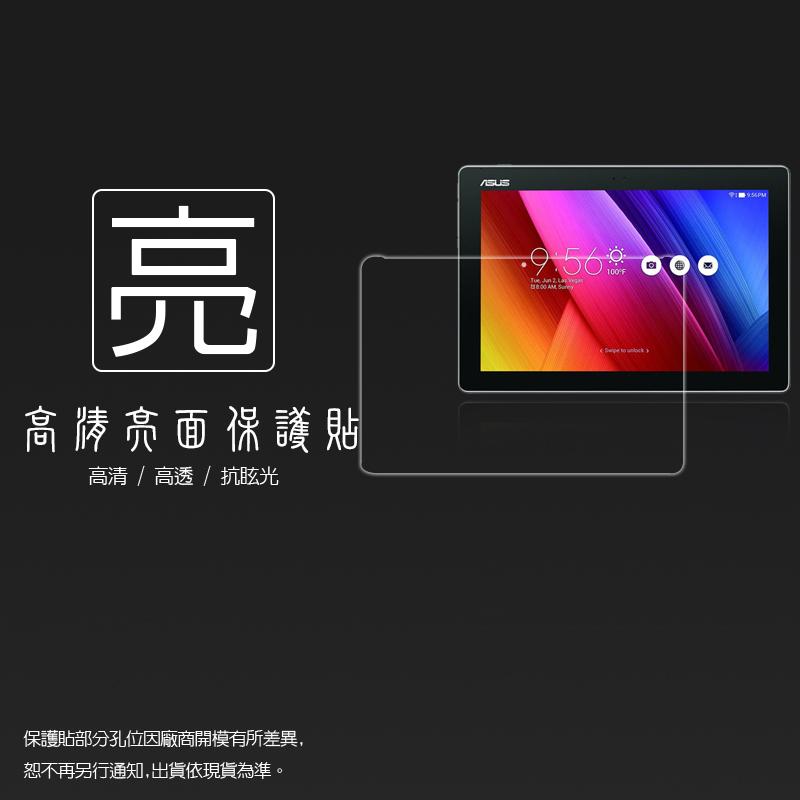 亮面螢幕保護貼 ASUS ZenPad 10 Z300CG (Wifi版) 平板保護貼