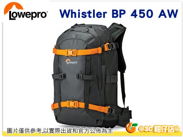 Lowepro 羅普 Whistler BP 450 AW 惠斯樂 後背包 450 AW 公司貨
