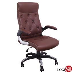 LOGIS邏爵-威爾斯皮面彈簧坐墊主管椅/辦公椅/電腦椅LOG-2652