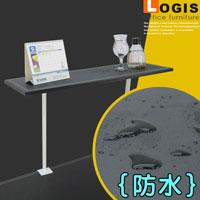LOGIS邏爵~ 馬鞍皮革桌上架 展示架 多功能 台灣製 TT10