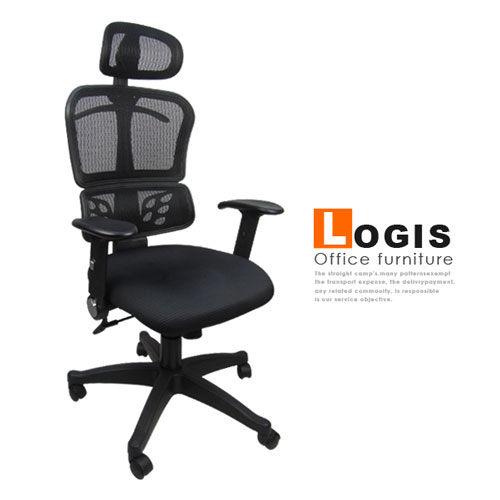 特價~邏爵家具-A822時尚紳士網背辦公椅/電腦椅