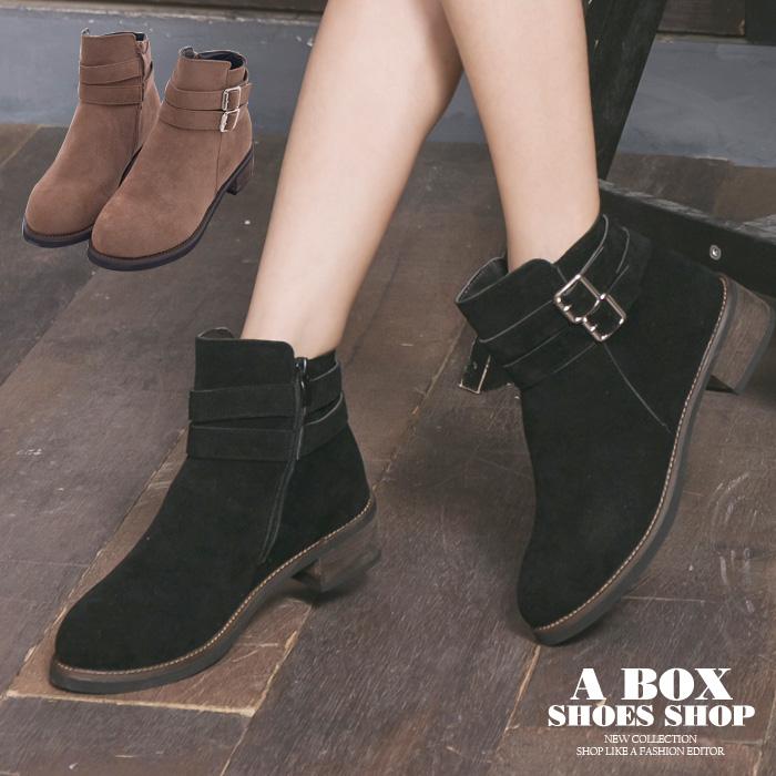 格子舖*【KSA-10】都會女伶 百搭質感麂皮 金屬釦環 拉鍊穿拖 4CM粗中跟短靴 踝靴 2色