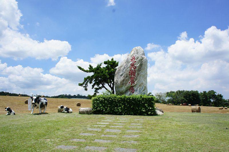 [台南]台南市農會走馬瀨農場-精緻單人農業體驗一日遊