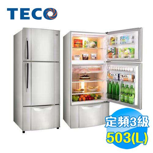 東元 TECO503公升 三門定頻冰箱 R5013VS