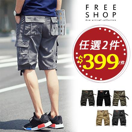 Free Shop【QTJJD01】美式休閒街頭高磅修身版型褲管抽繩休閒工作短褲‧五色 有大尺碼