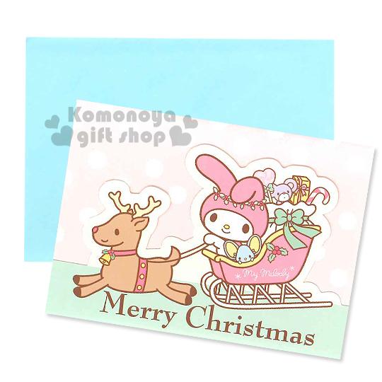 〔小禮堂〕美樂蒂 造型三折聖誕卡片《S.粉黃綠.雪橇.麋鹿.送禮物..點點》附信封
