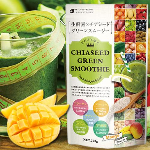 【日本Beaute Sante-lab生酵素230】奇亞籽綠色果昔 (芒果口味)