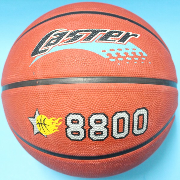 CASTER深溝籃球 深橘色深溝籃球 標準7號籃球/一個入{促250}