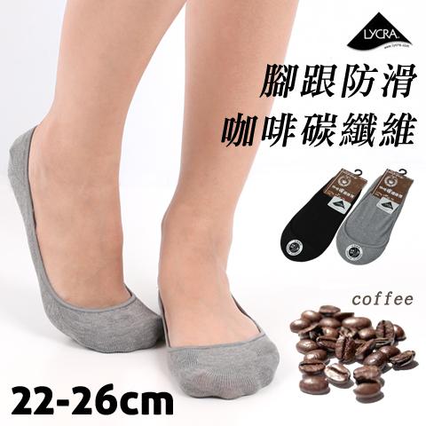 【esoxshop】咖啡碳 腳跟止滑襪套 素面款 台灣製 本之豐