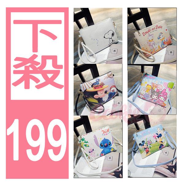 2016新款米奇卡通復古印花單肩包 側背包 手提包【庫奇小舖】