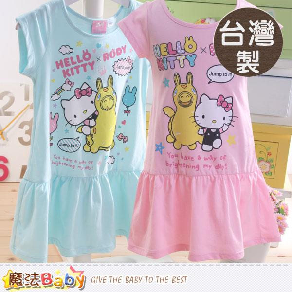 台灣製Hello kitty授權正版女童純棉連身裙 魔法Baby~k41828