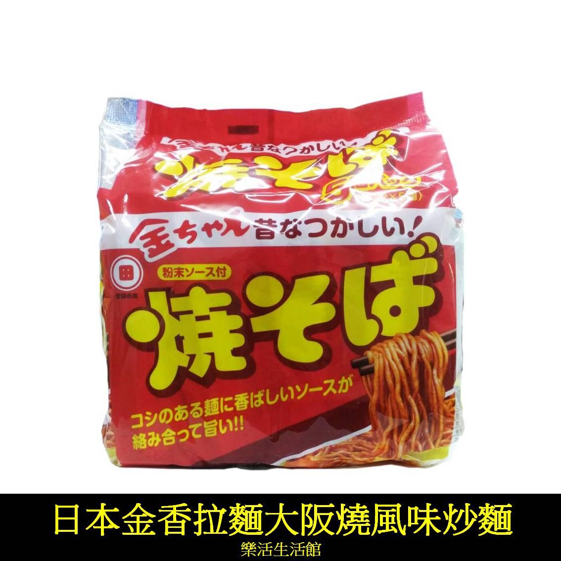 日本 金香拉麵 (金ちゃん)大阪燒風味炒麵 * 1 包 【樂活生活館】